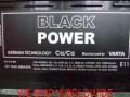 Akumulator 100Ah 800A P+ VARTA BLACK POWER WROCŁAW