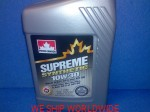 olej 10W30 1l  Supreme Synthetic  Petro-Canada Chrysler MS-6395 - MS6395 - GM 6094M
